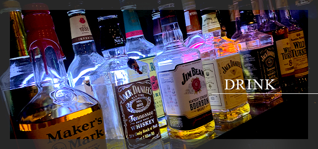 sp_banner_drink