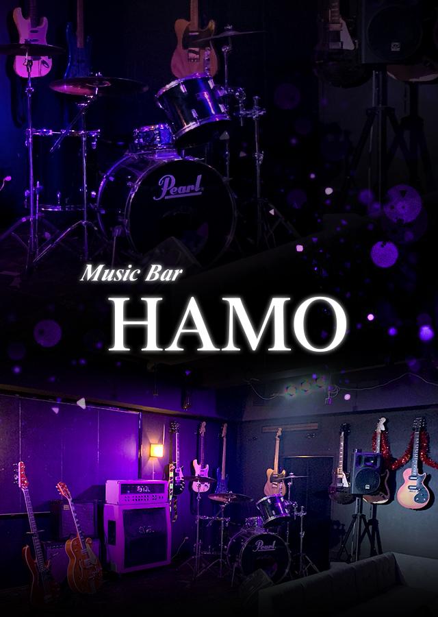 Music Bar HAMO